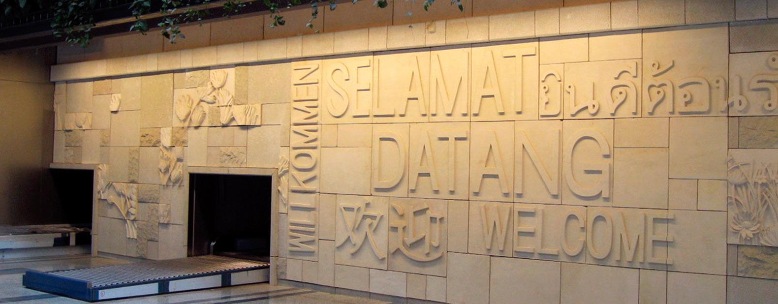 aeropuerto internacional de Singapur